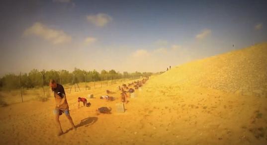 Wadi Adventure Race 5